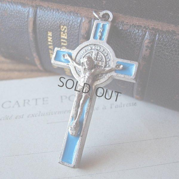画像1: 聖ベネディクトのクロス