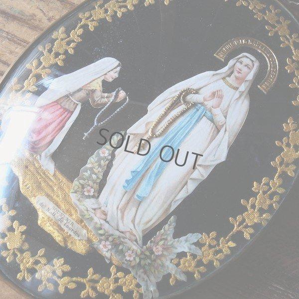 画像1: ルルドの聖母のガラスフレーム