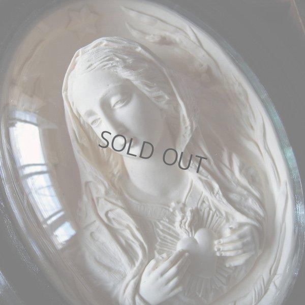 画像1: 聖母マリアの大きなガラスドームフレーム