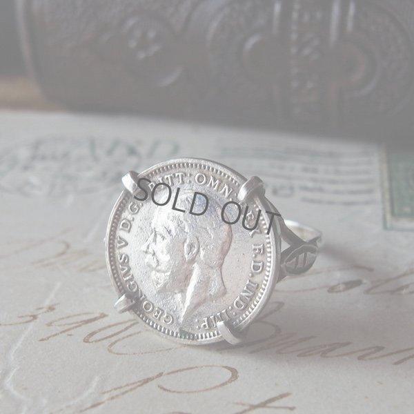 画像1: 1934年製コインのシルバーリング