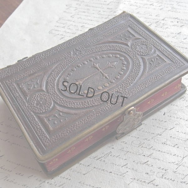 画像1: 1890年の革製祈祷本