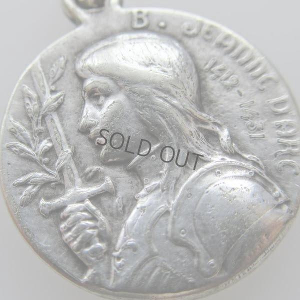 画像1: ジャンヌダルクの列福記念メダイ