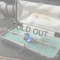 青いガラスのシルバーブローチ