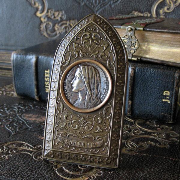 画像1: 聖母マリアの小さな盾(オラトリー)